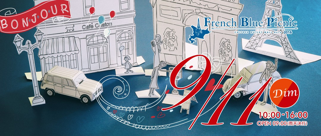 French Blue Picnicの様子 6