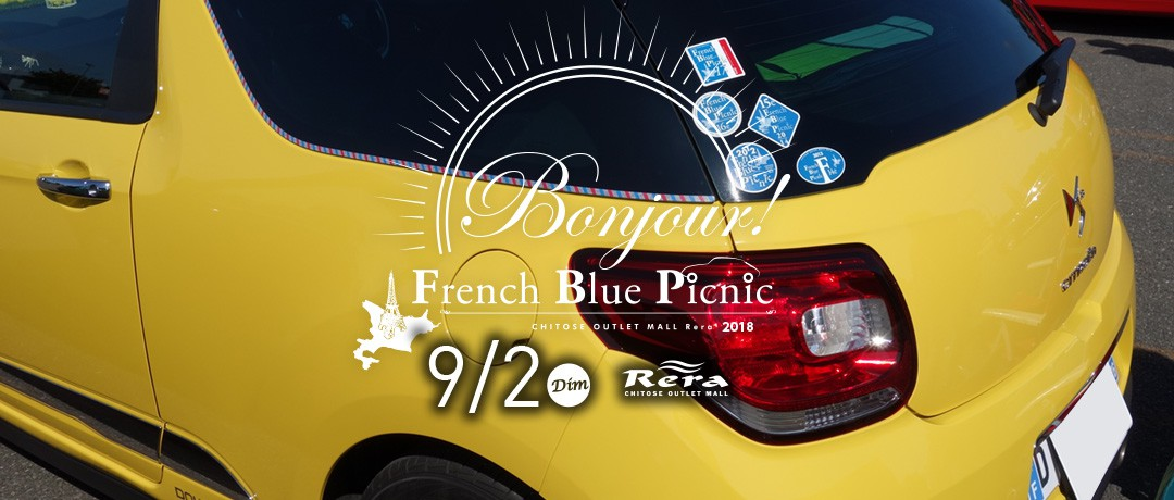 French Blue Picnicの様子4